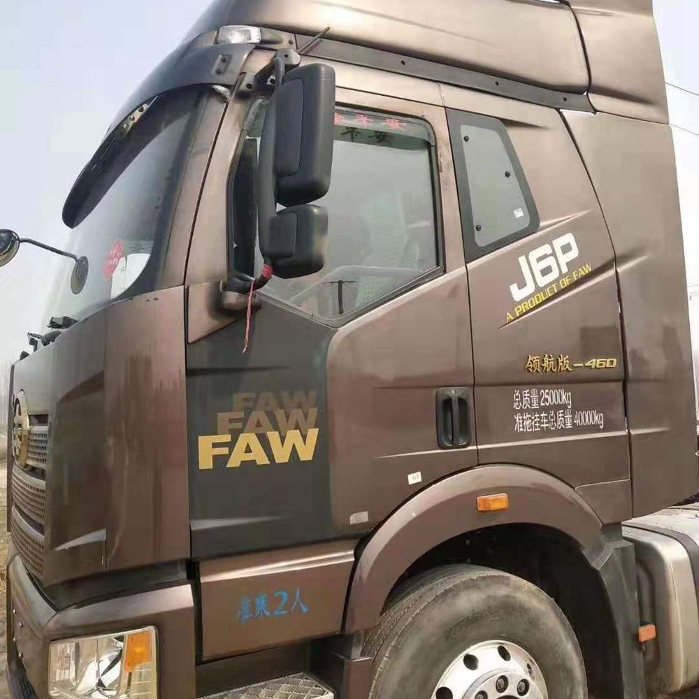 2017 Used FAW Trailer Head Truck