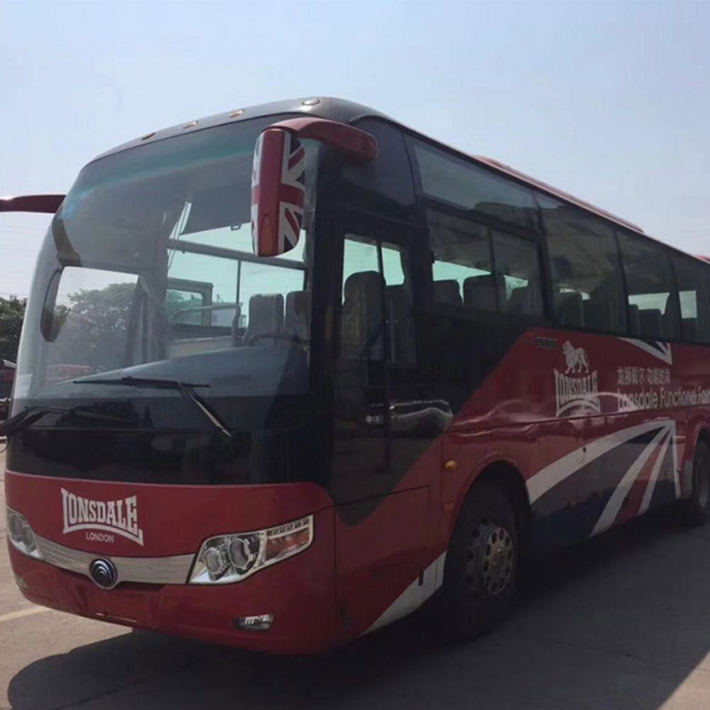 2009 Used Yutong ZK6107H9 Bus 57 Seats