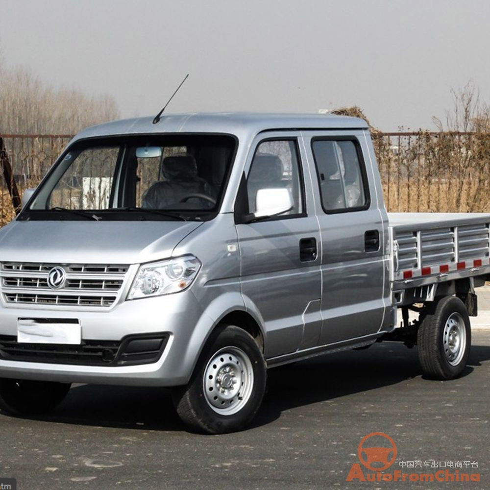 New DongFeng C32 Cargo Truck