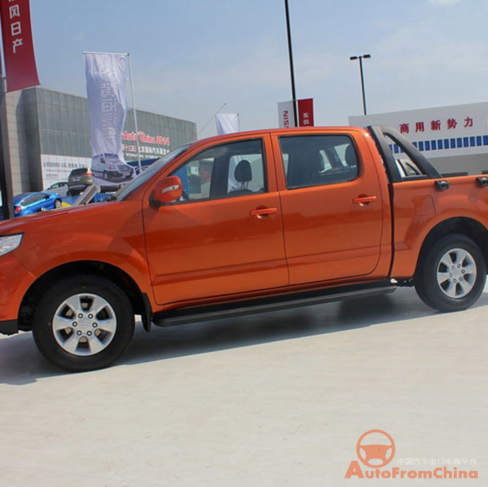 New Huanghai N1 Pick UP