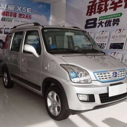 2018 New Beijing Changhe Beidouxing X5E ,268km NEDC Range ,350pcs Leftover Stock