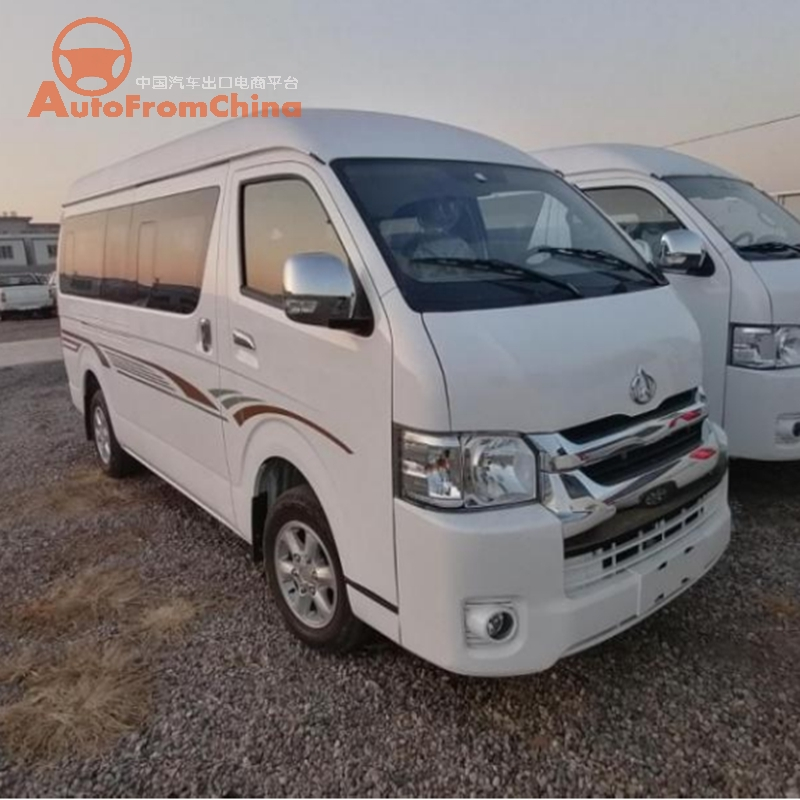 Hiace Stock limited just 9 units ! 2020 new changan Hiace Minibus 5.4 m ,15 seats , big discount now