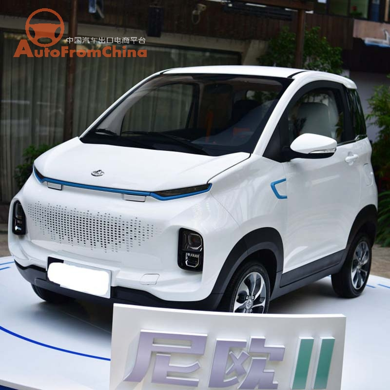 Urgent to sell !!!2020 New Changan Nio Electric Car,NEDC Range 205 km The last 4pcs Leftover Stock ,3 White and 1 Orange Color