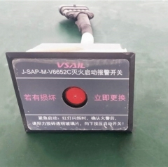 Fire-extinguishing start alarm switch of bus