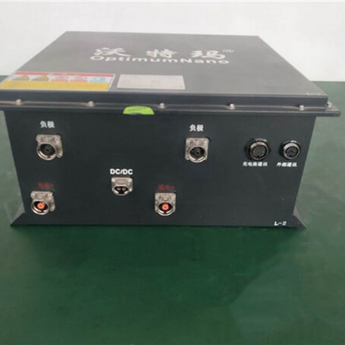 Master control box for bus charging of Waterma brand