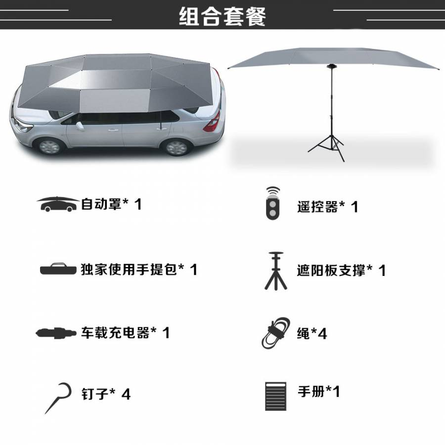 Outdoor Fishing Travel Camping Automatic Folded Protection Car Umbrella Tripole Stand